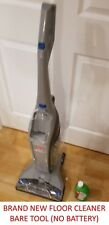 HOOVER BH55100 FloorMate Cordless Hard Floor Cleaner - BARE TOOL NO BATTERY