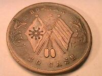 1920 China Honan 20 Cash Nice VF+ Very Fine +  Chinese Twenty Cash Bronze Coin