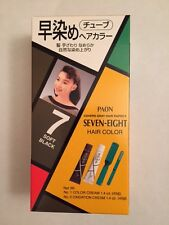 PAON SEVEN-EIGHT Hair Dye Color - #7 SOFT BLACK - Kit - includes brush