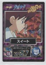 1997 1997-2001 Pokemon Meiji Promos #15 Wigglytuff Gloom Card 0a9