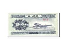 [#116465] China, 2 Fen, 1953, Undated, Km:861b, Au(55-58)