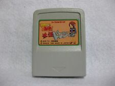 Sufami Turbo Ge Ge Ge no Kitaro Nintendo Super Famicom Japan SNES