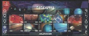 Indonesia #Mi2054-Mi2063 MNH M/S CV€6.00 2001 Solar System Galaxy Venus [1927k]