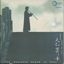 Zhang Wei Liang, flute: [Hugo] The Heavenly Sound Of Xiao          CD