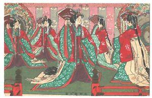 Japan 大禮記念1916 & 1928 Nomination & Enthronement of Emperor Hirohito 3 Postcards.