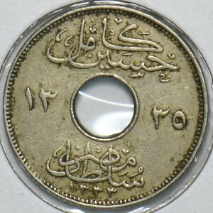 Egypt 1917 AH1335 2 Milliemes 240333 combine shipping