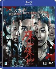 """Law Lan """"Are You Here"""" Siu Yam Yam HK 2015 Horror NEW A Blu-Ray"""