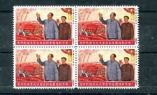 China 1969  Long live the full Victory in the Great Cultural Revolution reprint