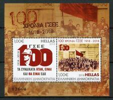Greece 2018 MNH General Conferedation of Labour 2v M/S Politics Flags Stamps