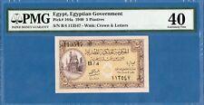 Egypt, 5 Piastres, 1940, EF-PMG40, P164a