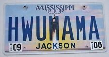 "MS VANITY License Plate ""HWU MAMA"" WHO IS YOUR MOM MOMMA MOTHER SUGAR  DADDY"