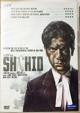 Shahid - Rajkumar Rao - Hindi Movie DVD / Region Free / English Subtitles