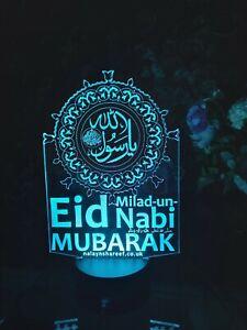 3D LED Eid Milaad un Nabi Mubarak LED Table Desk Lamp.