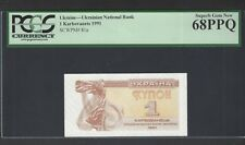 Ukraine One Karbovanets 1991 P81a Uncirculated Graded 68