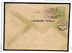 AFGHANISTAN Cover INDIA MIXED FRANKING Italy LEGATION Diplomat 1923 Egypt F167b