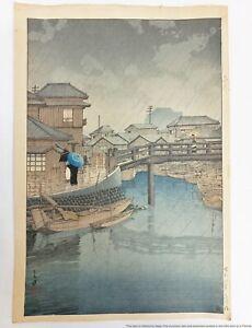 1931 Kawase Hasui Woodblock Print Ukiyo-e Shin Hanga City Scene
