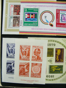 Bulgaria Stamps Mint NH Souvenir Sheets And Strips