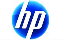 HP iLO Advanced License Lifetime   iLO 2 3 4 5 Servers fast ship E-delivery