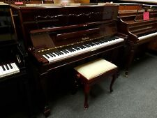Weinbach 45′ Studio upright Piano (Pre-owned) Mfg Czech Republic by Petrof