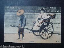 old China hk postcard,rickshow,H84,unused