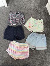 Girls Short Bundle Age 4-5