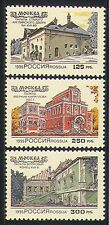 Russia 1995 Moscow/Buildings/Architecture 3v set n32022
