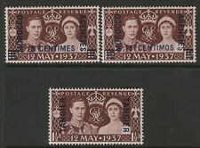 Morocco Agencies 1937 Coronation set SG 164, 229 & 244 Mnh.