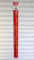 K&S 8153 3/16 (4.76mm) Outside Diameter Square Brass Tube (Pk1)