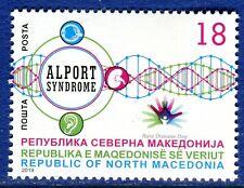 340 - NORTH MACEDONIA 2019 - Alport Syndrome - MNH Set