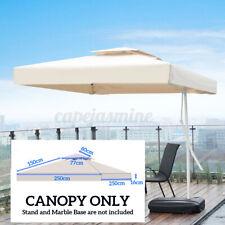 2.5m Sun Shade Sail Patio Awning Sunshade Canopy UV Block Waterproof Sunscreen