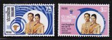 Album Treasures Thailand Scot # 731-732 Royal Wedding Anniverary Mint Nh
