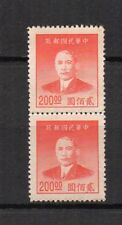 Chine 2 timbres 1949 Sun Yat-sen non oblitérés sans gomme sans charnière / 4133