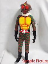 "Kamen Rider Amazon Figure 15"" RAH-450 Medicom Toy JAPAN MASKED TOKUSATSU"
