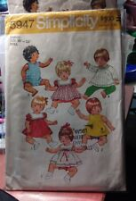 BABY DOLL CLOTHES SEWING PATTERN SIMPLICITY 5947 S-M-L