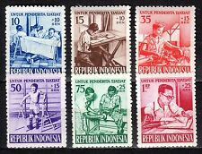 Indonesia - 1957 Aid for the disabled - Mi. 190-95 MNH