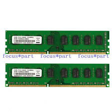 NEW 4GB 2X2GB PC3-10600 DDR3-1333MHz DIMM 240Pin For AMD Motherboard memory Ram