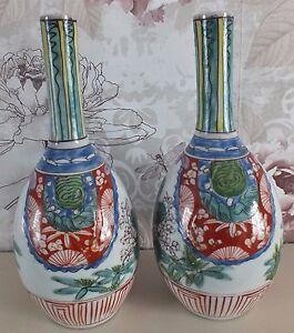 """Japanese  Edo Period Arita Ko Kutani Vases 9.5"""""""