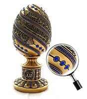 Ayatul Kursi Islamic Egg decoration,Fabergé style & crystals, gifts, Gold,Navy