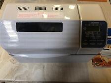 Zojirushi Home Bakery Supreme Bbcc-X20 Bread Maker Machine 2 Lb