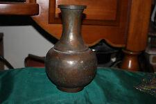 Antique Middle Eastern Arabic Hammered Copper Vase Pitcher-Bulbous Body