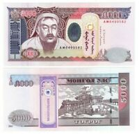 MONGOLIA 5000 Tugrik / Tögrög (2013) P-68 UNC Banknote Paper Money