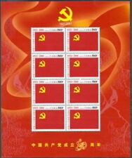 China 2001-12 80th Founding Communist Party Stamps mini-pane