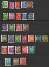 ISRAEL 34 timbres oblitérés 1948/52 monnaies anciennes /T2905