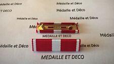 Barette de Rappel - Croix de la Valeur Militaire