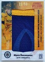 2020 KHL Sereal All-Star Premium 22/52 Jyrki Jokipakka Jersey Card