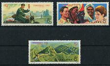 China VR 1195 - 1197 postfrisch MNH stamp Collection 1974 Satz Weltpostverein