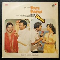 1978 Press India LP OST B.R. Films pati patni Bollywood