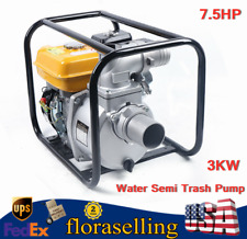 75hp 3kw 3 Water Semi Trash Pump High Pressure For Garden Irrigation Drainage