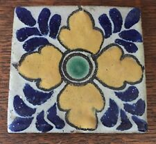Vintage Cobalt, Yellow, & Green Tile - 4 3/4 Inches Square - Image of Flower