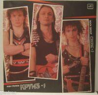 group CRUISE KRUIZ  DEBUT RUSSIAN LP HEAVY Thrash METAL METALLICA Iron Maiden